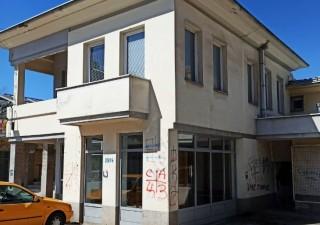 Poslovni prostor u Istočnom Sarajevu
